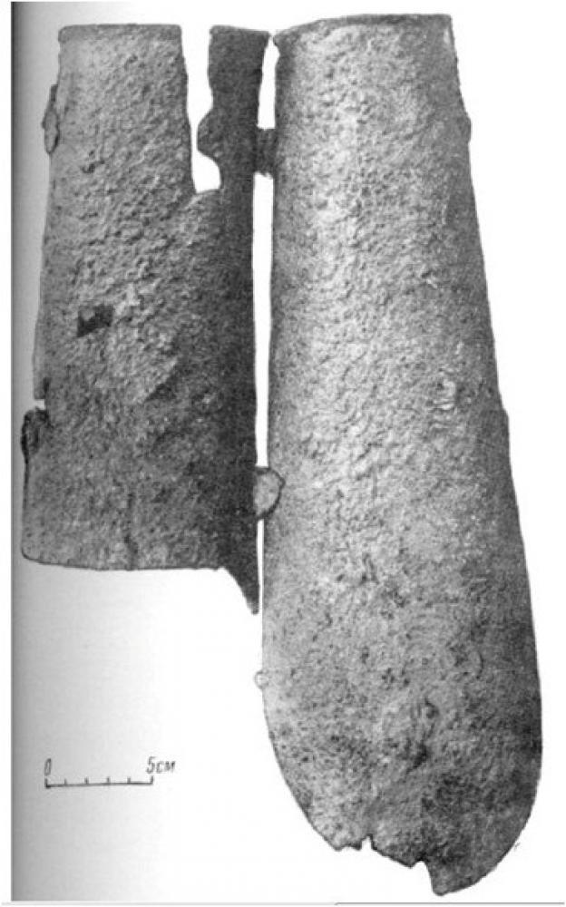 Bracer of Sakhnovki: Historical Sources Image